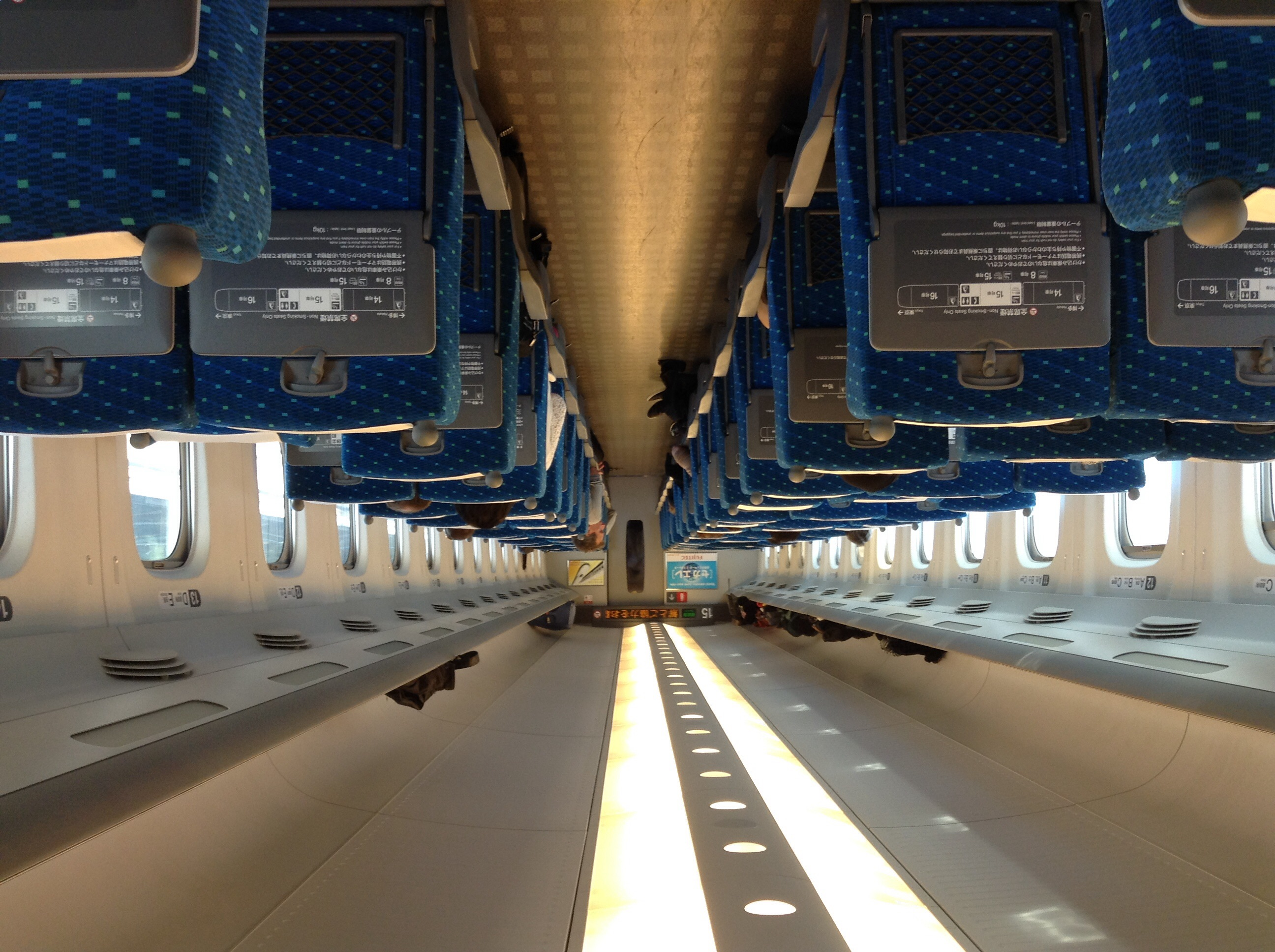 Shinkansen bullet train Japan standard class
