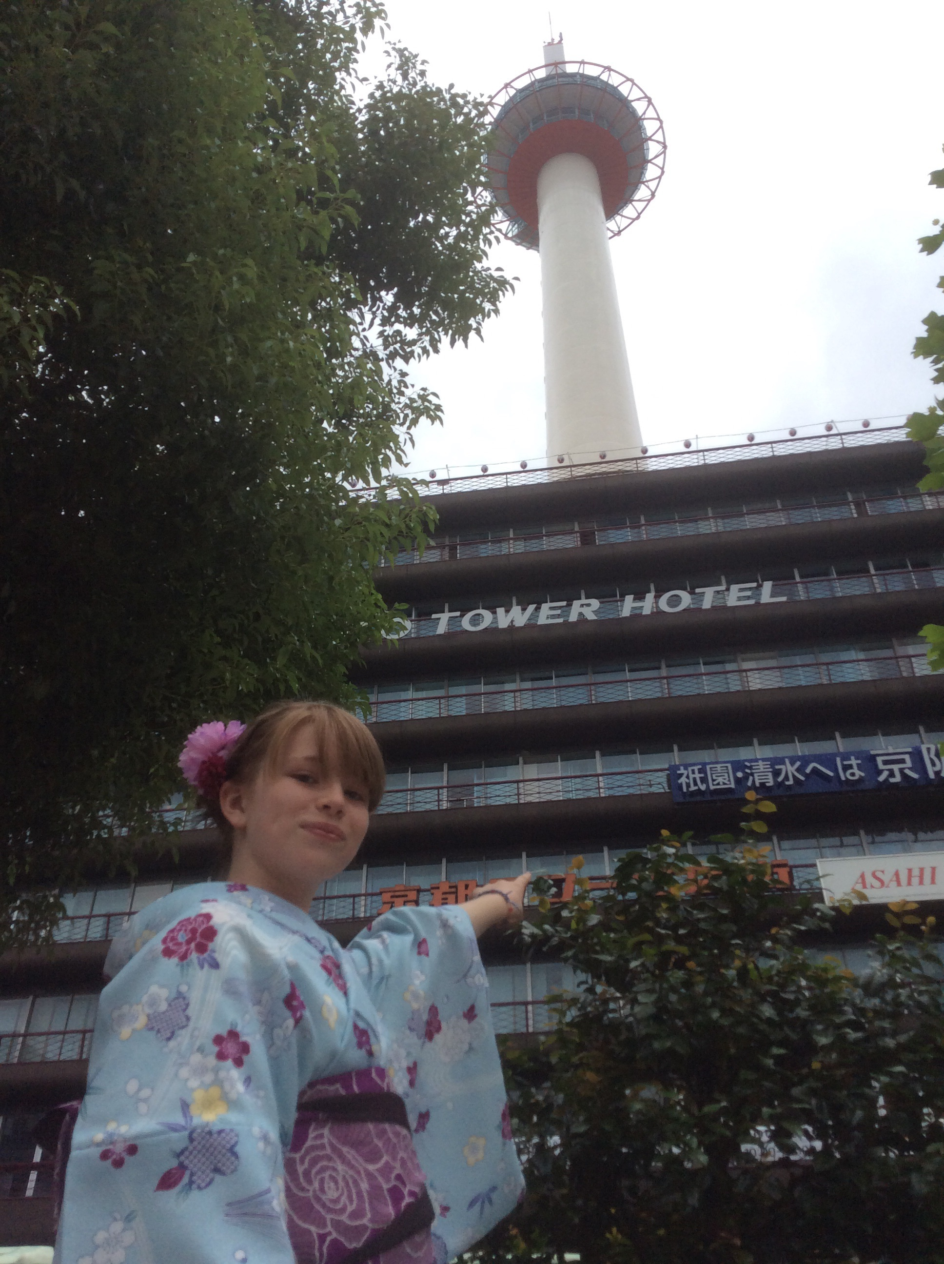 Kyoto tower. It lights up at night.