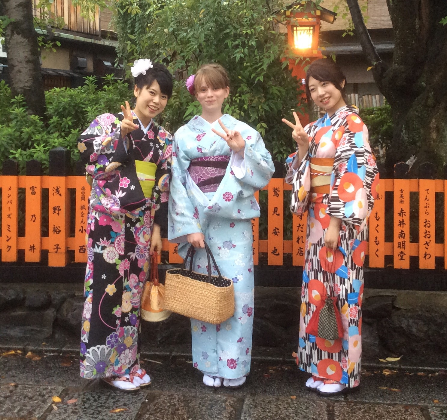I met lots of other people in kimonos.