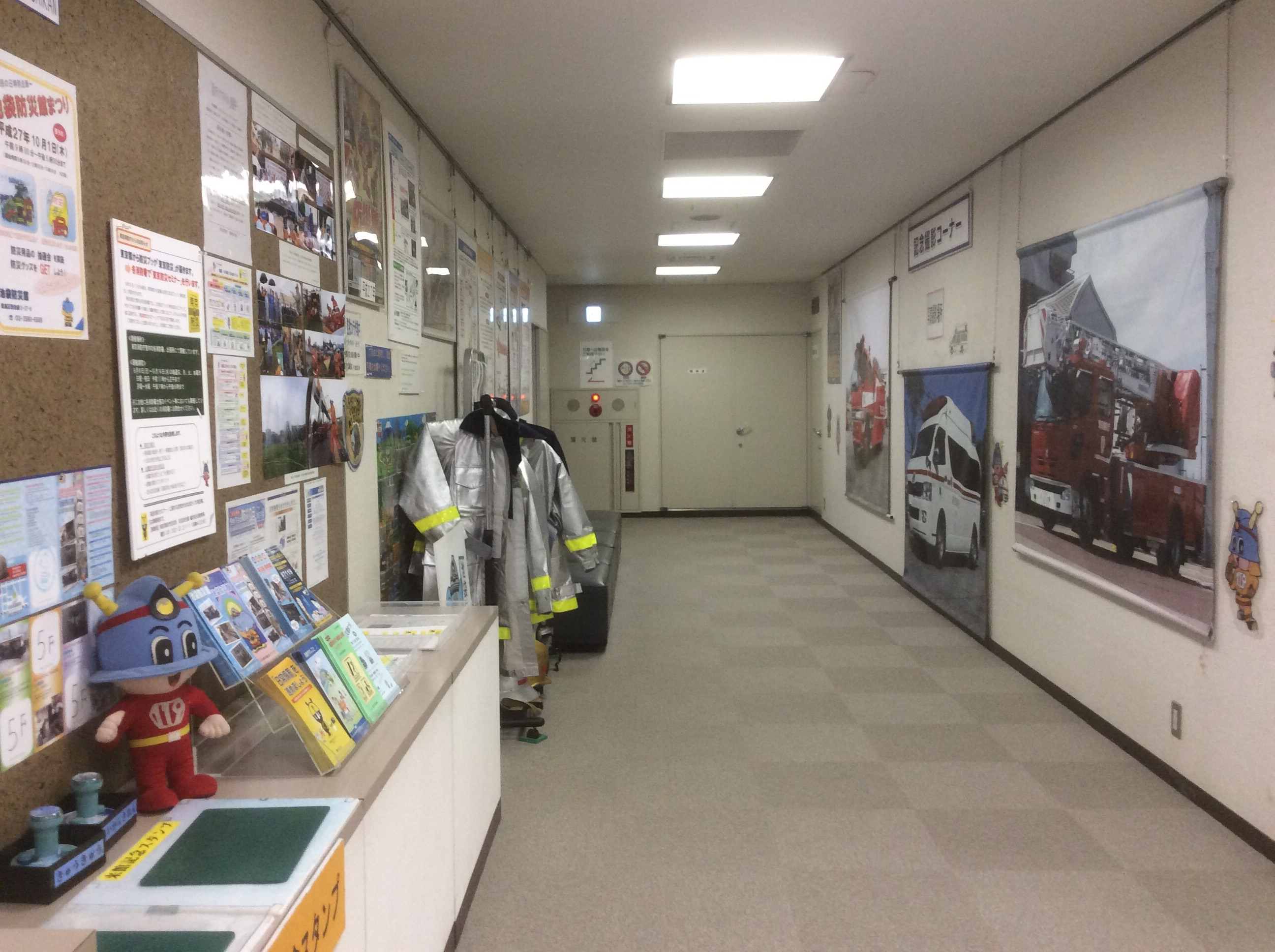Fire safety rescue centre Tokyo