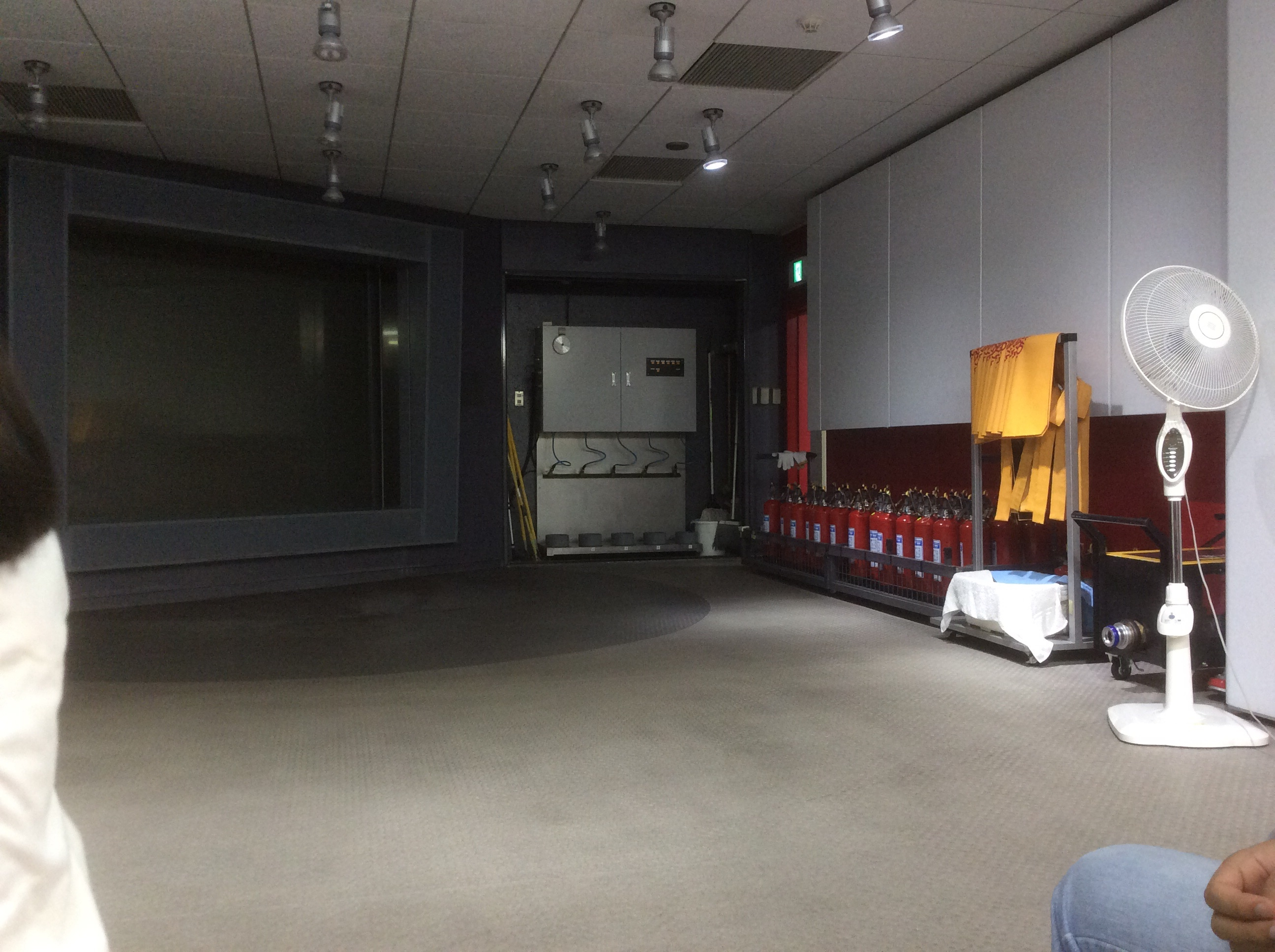 The fire safety room.