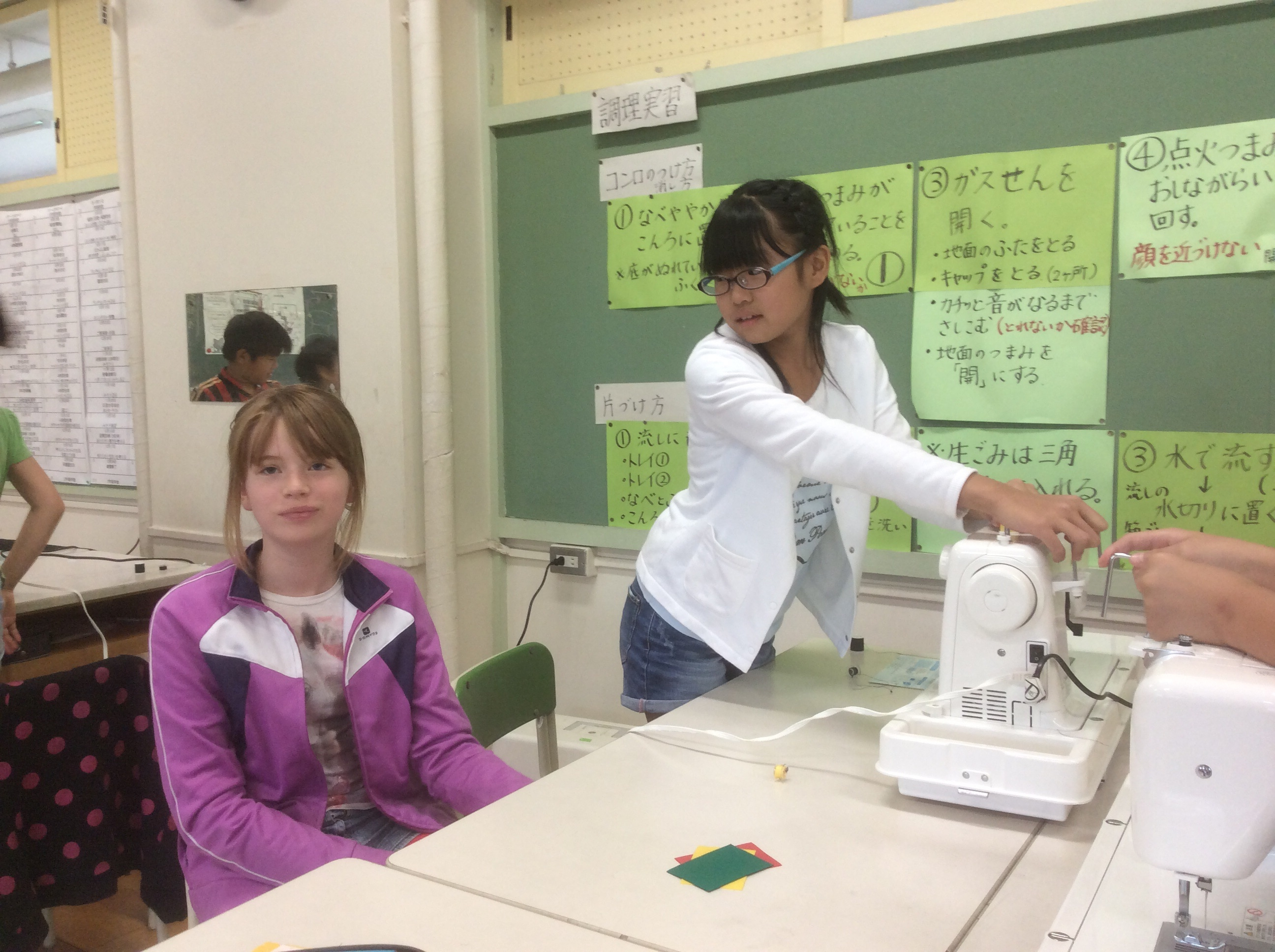 Sewing class in Japan